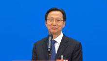 农业农村部部长韩长斌:中国不会发生粮食危机