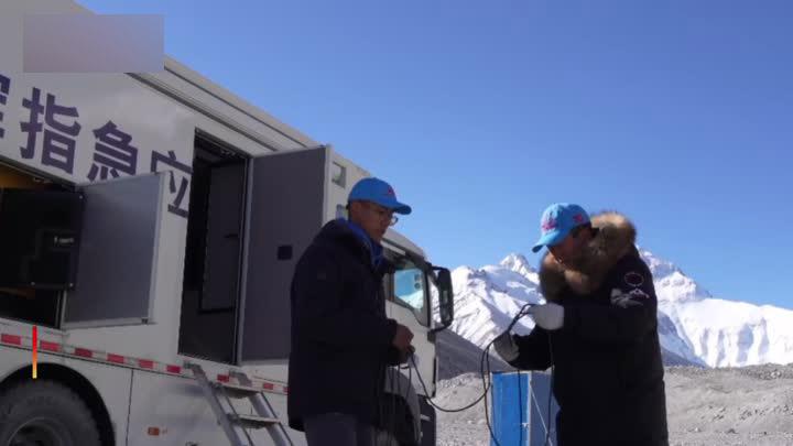 2020珠峰高程测量第三次冲顶尝试 西藏气象团队现场助力