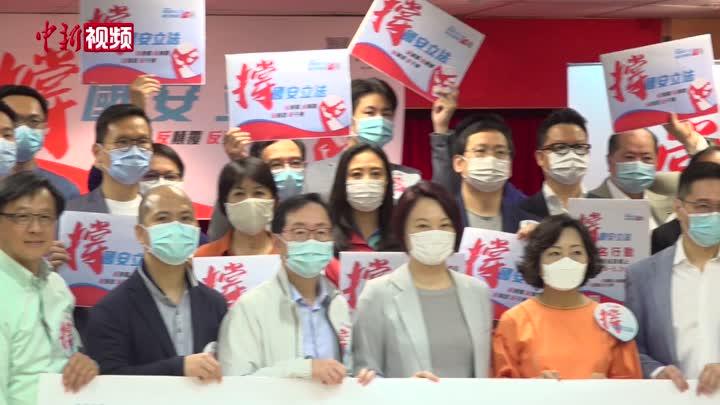 香港特区立法会多界别议员撑国安立法
