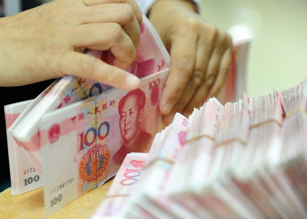 湖南存款余额突破6万亿元,你的存款有多少?