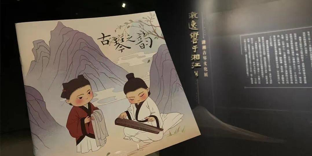 国际博物馆日湖南活动抢先看