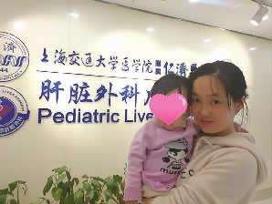 4岁小女孩病情恶化去世,家人捐献其眼角膜和遗体