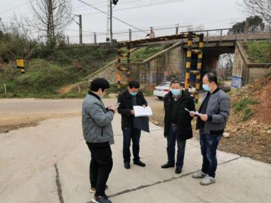 临澧县开展铁路沿线安全隐患整改