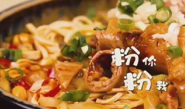 湖南米粉大PK丨永州米粉,记忆中褪不去的美食味道