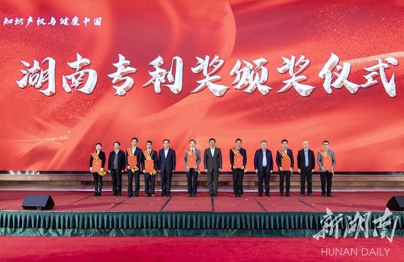 2019年度湖南专利奖揭晓 61项专利榜上有名