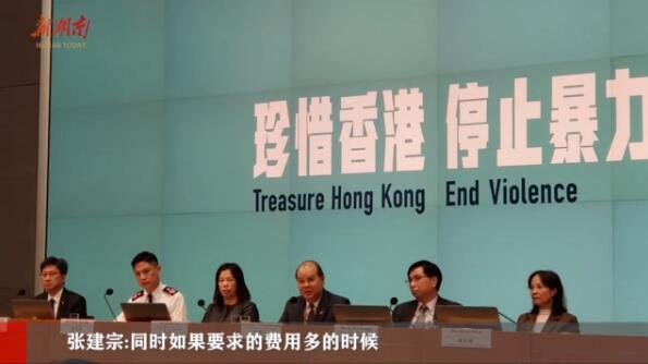 香港政务司长答本网记者问:修复大学被毁设施费用依程序申请