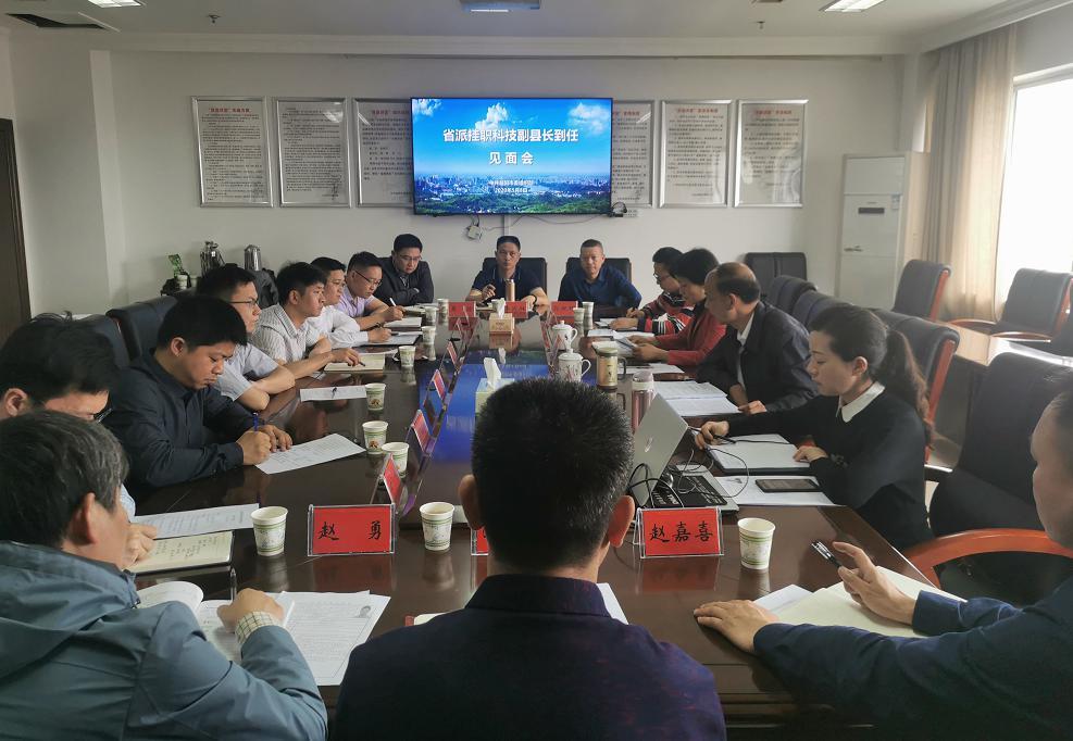 6名省派挂职科技副县长拟任人选来益报到