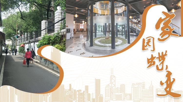 家园蝶变——三湘都市报16楼深读周刊