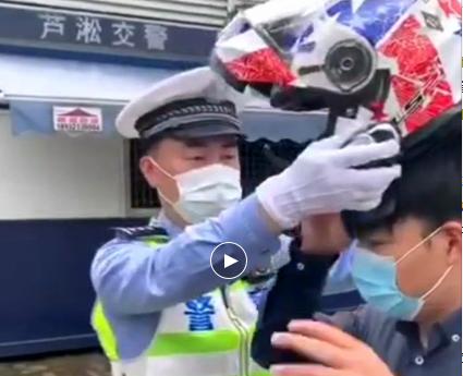 视频|安全头盔有多重要?鸡蛋告诉你