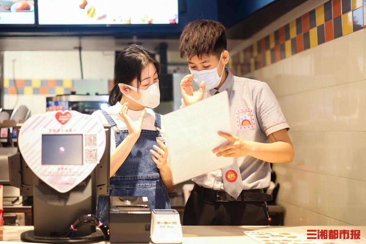 """肯德基首创""""天使餐厅"""",全国24家门店助力残障青年成长"""