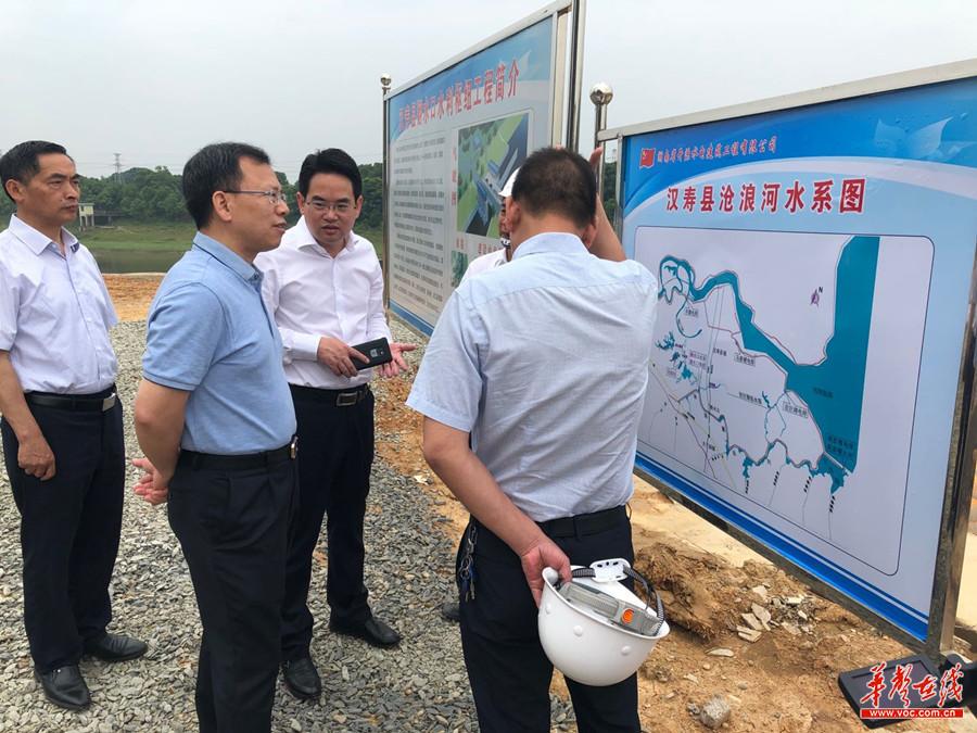 陈献春赴汉寿县调研安全防控和文旅发展工作