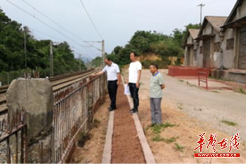 临澧全力推进铁路沿线安全环境整治