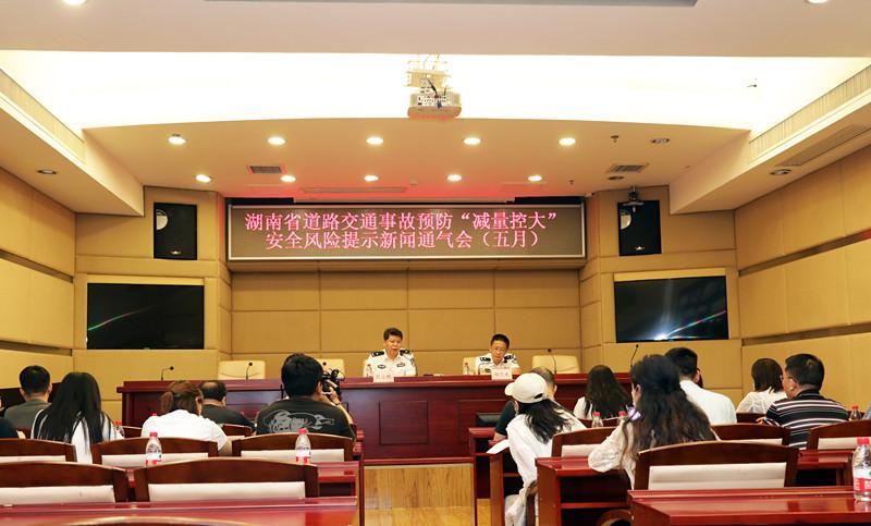 实名通报!1月1日至5月25日,湖南108人被终生禁驾