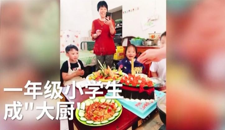 小学生每周学做一道菜 为奶奶准备一桌生日宴