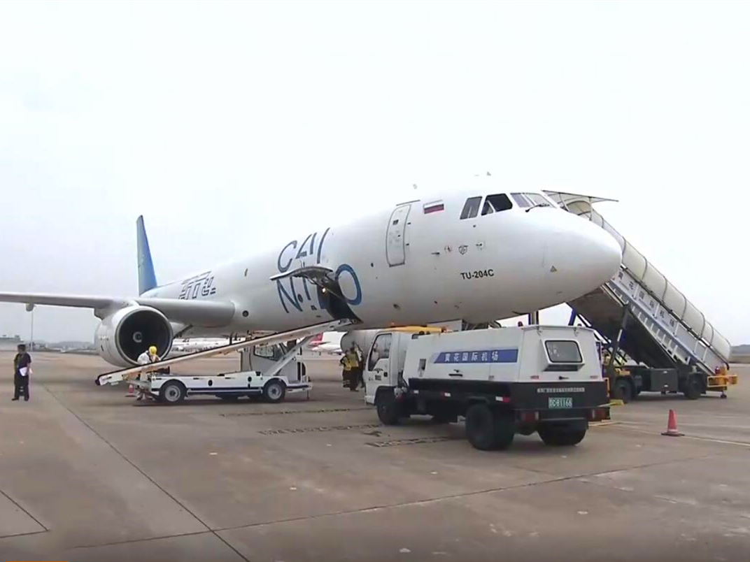 长沙开通直达莫斯科跨境电商货运包机航线