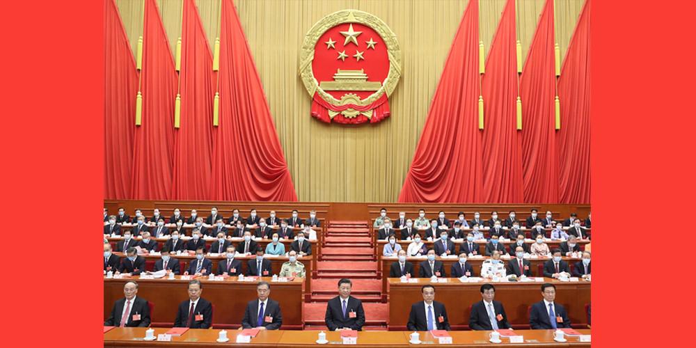 十三届全国人大三次会议在京闭幕