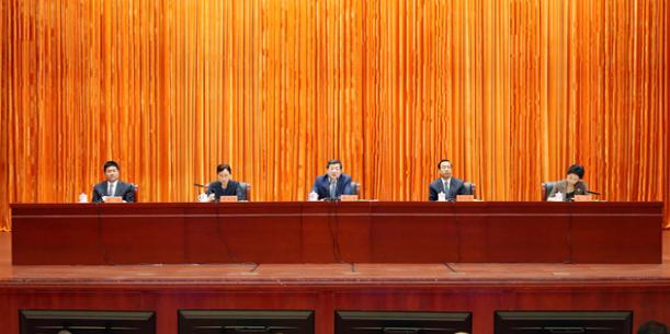 湖南召开领导干部会议传达学习全国两会精神 杜家毫许达哲等出席