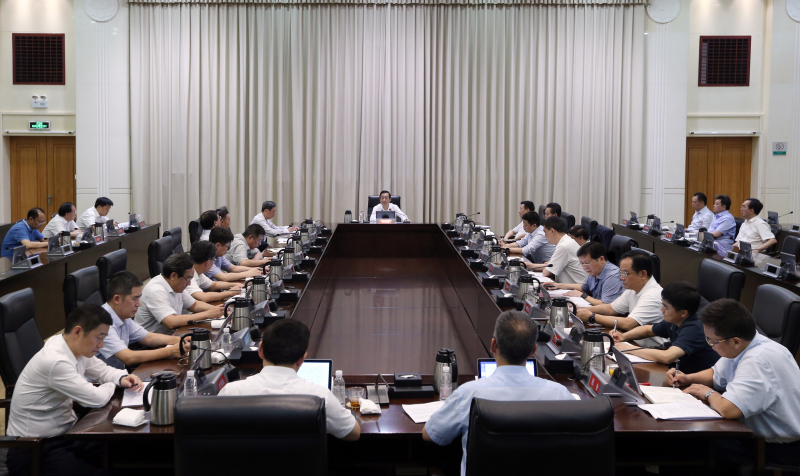 许达哲主持召开制造强省建设领导小组会议