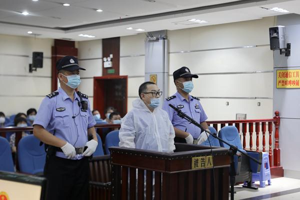湘西土家族苗族自治州政协原副主席向顺荣受贿案一审开庭