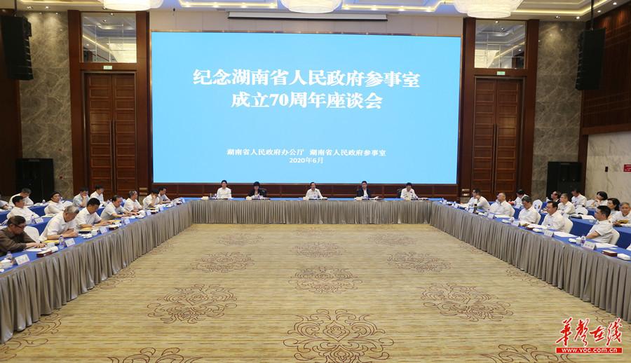 省政府參事室成立70周年座談會召開 許達哲出席