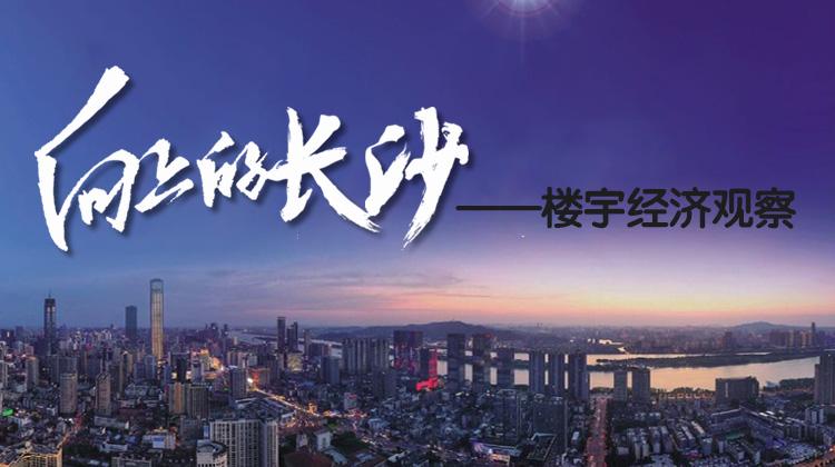 向上的长沙——三湘都市报16楼深读周刊