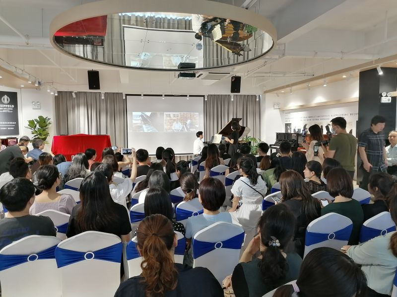 湖南首家博兰斯勒钢琴定制中心在长沙开业