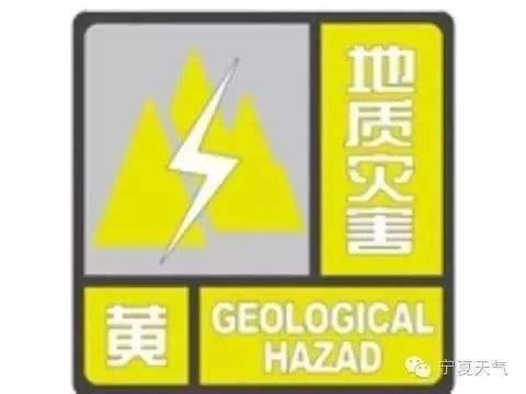 湖南发布地质灾害风险预警,湘北、湘西北要注意