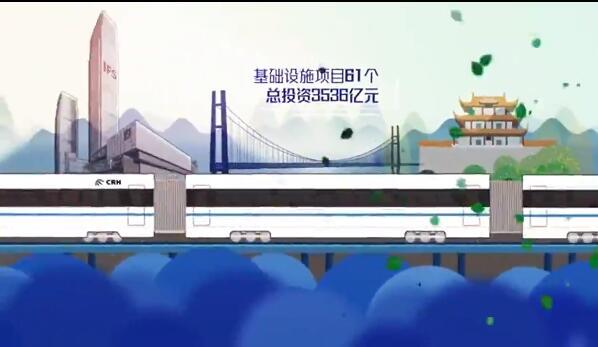 湖南省2020年重点招商引资项目册来了!