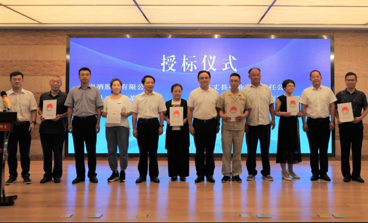 湖南247家企业获颁地理标志专用标志