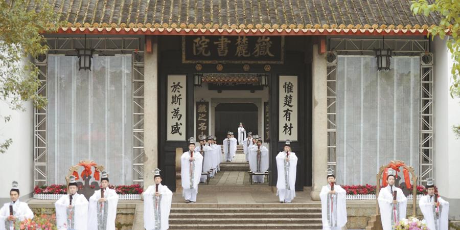 【锦绣潇湘·十大文旅地标】岳麓山:湖湘文化的耀眼坐标