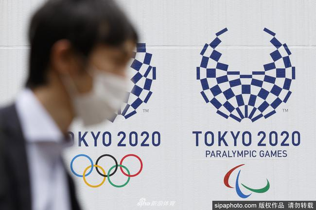 东京奥运会还办吗?东京都知事选举候选人主张不同