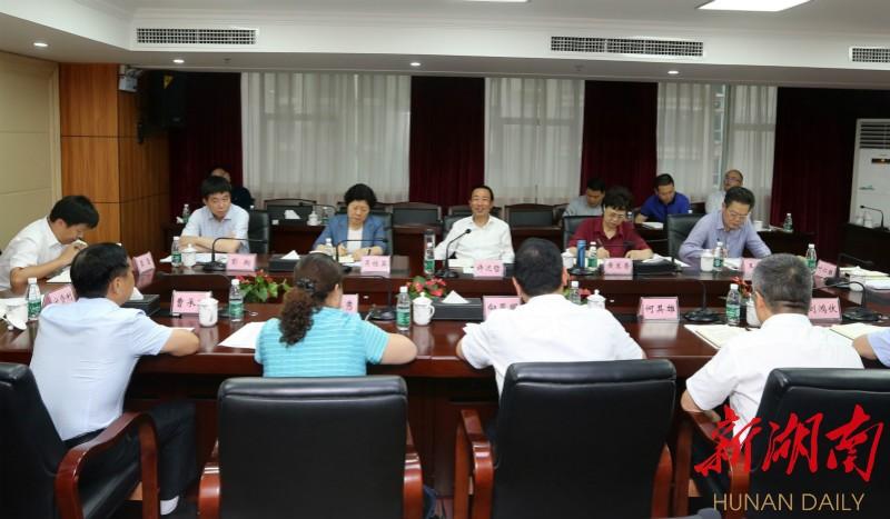 許達哲在省民宗委調研時強調:積極做好新時代民族宗教工作