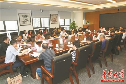 把这块湖南文化的品牌擦得更亮——省会文艺家《湖南日报·湘江周刊》提质创新座谈会综述