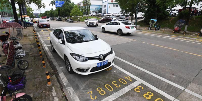 长沙县新增1768个智慧停车位