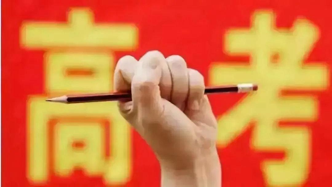 湖南作文题回归传统,怎样写好听听名师怎么说