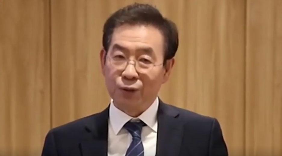 首尔市长遗体被找到 生前最后画面曝光