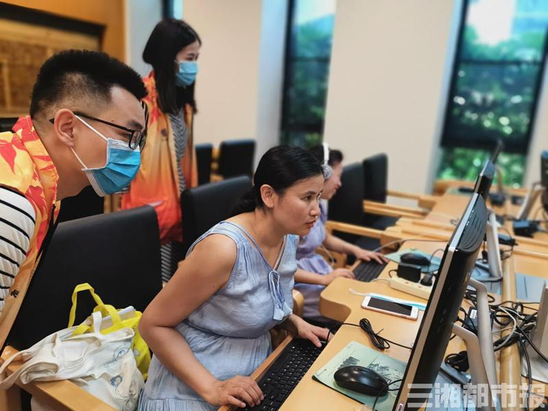你是我的眼,视障读者IT技术培训在长图举行