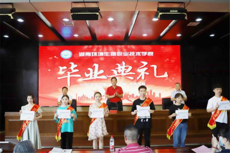 青春无悔 未来可期,湖南环境生物职院4507名毕业生毕业啦