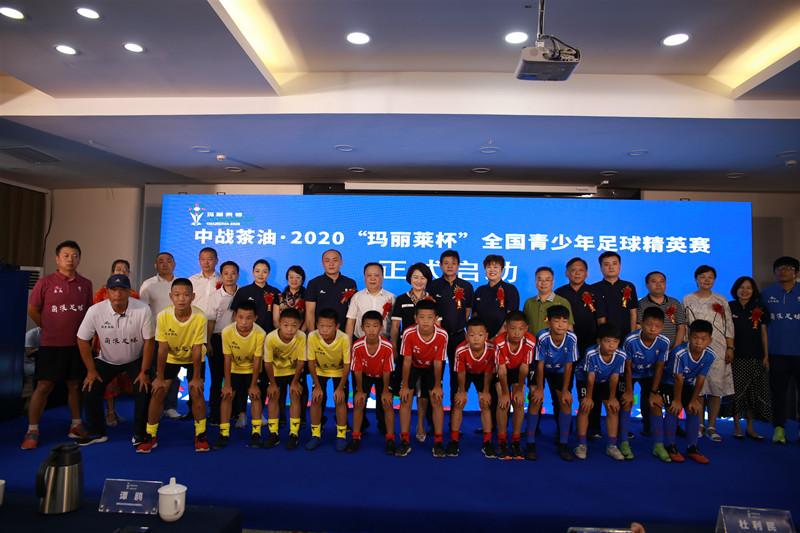 全国32支青少年足球精英队8月长沙对决