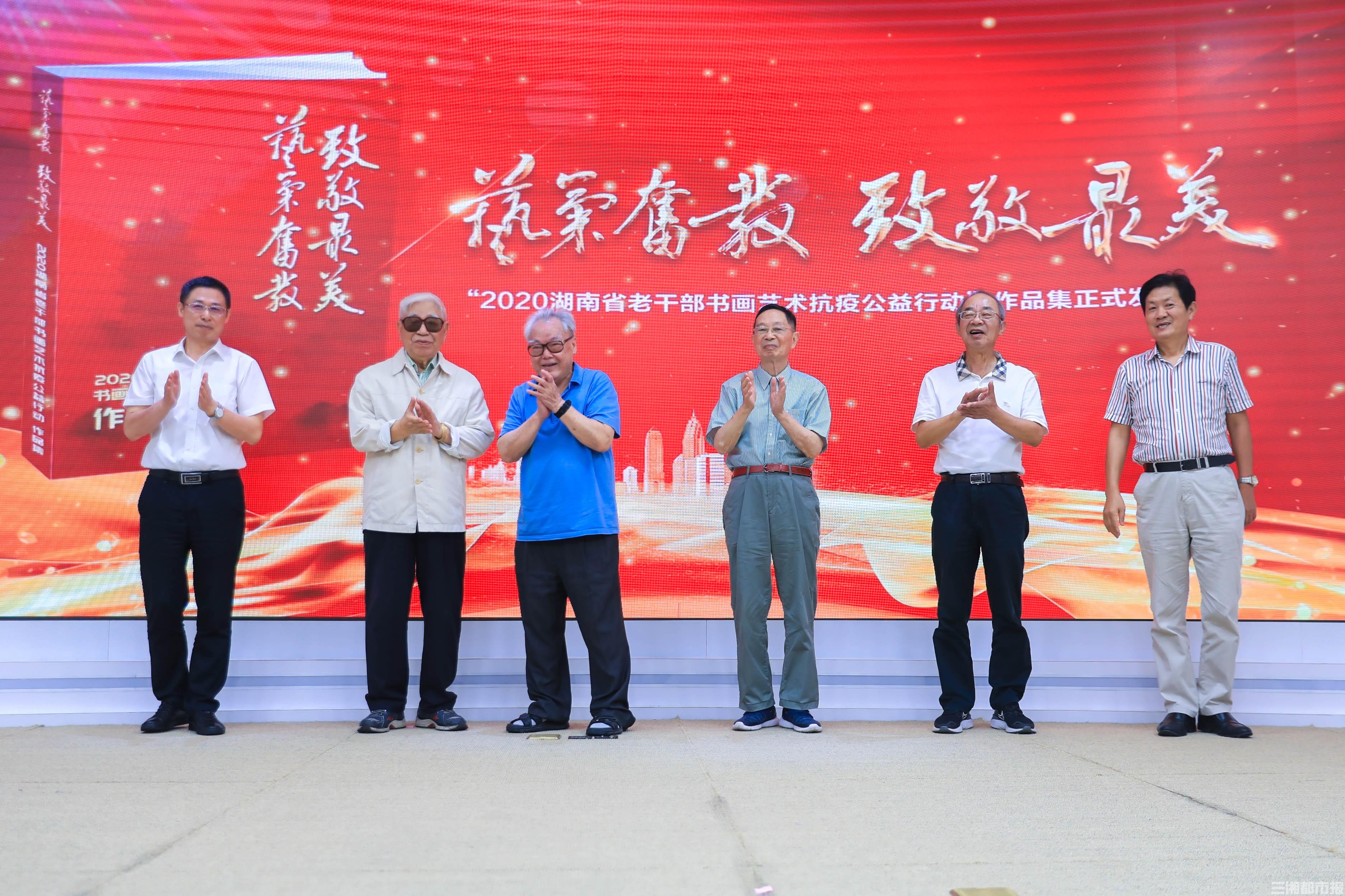 湖南475幅抗疫书画公益作品集结首发