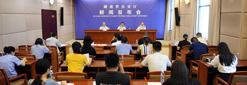 7月至9月,湖南公安全面开展户口整顿工作