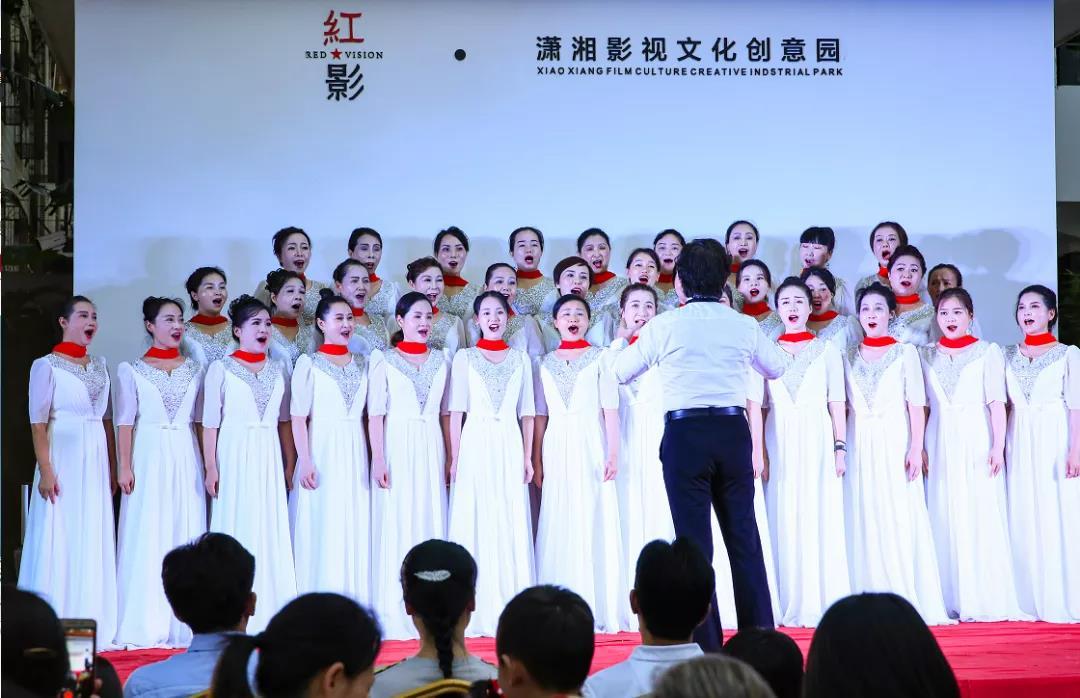 """""""2020红色潇湘露天电影季""""拉开帷幕"""