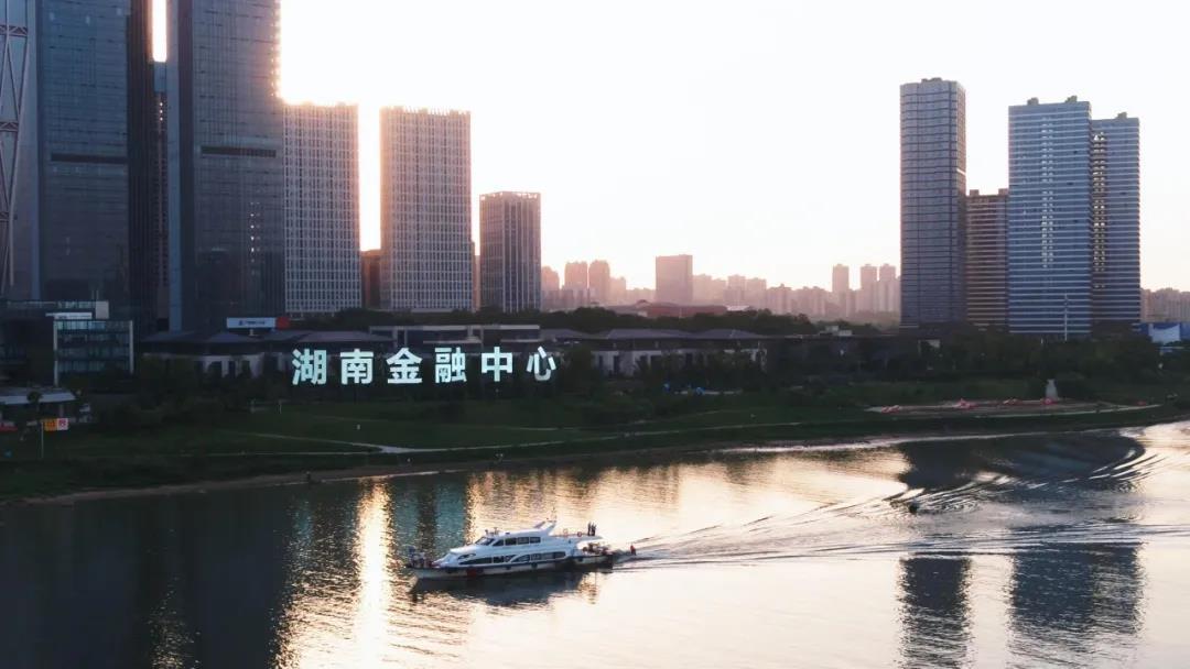 湘江基金小镇三年助力13家湘企上市