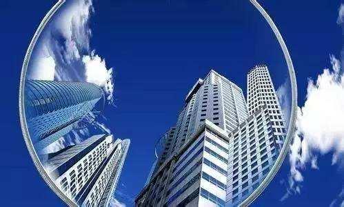 """坚持""""三稳""""目标,保持调控战略定力 长沙多措并举确保房地产市场平稳健康发展"""
