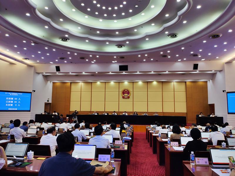 省十三届人大常委会第十九次会议闭幕,杜家毫主持并讲话