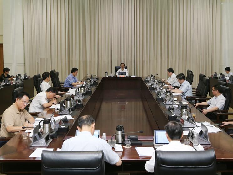 许达哲主持召开省落实粮食安全省长责任制考核领导小组会议