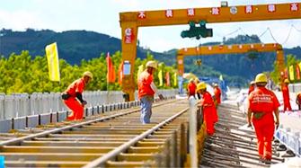 湖南:张吉怀高铁建设进入轨道施工阶段