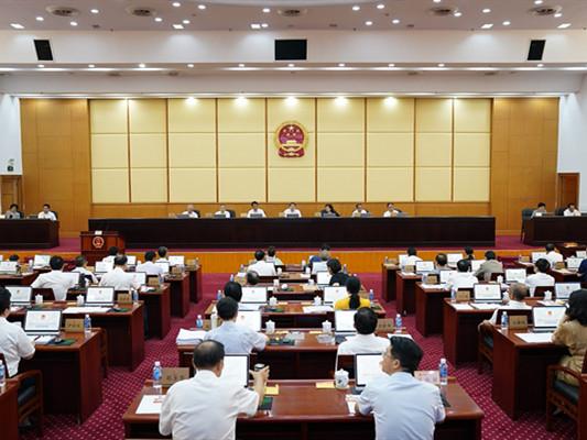 湖南省十三届人大常委会第十九次会议闭幕 杜家毫主持会议并讲话