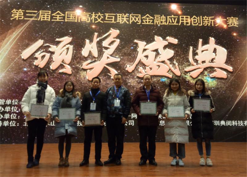 """开启""""厚生计划"""",湖南财政经济学院创新人才培养模式"""