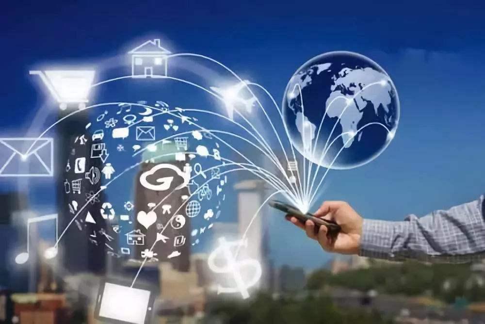2020年湖南省移动互联网重点企业名单公布